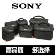 SONY Sony micro camera shoulder bag a6300 A7R2 a7s2 A6000 A9 SLR camera bag bag