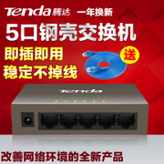 Tengda MINI 4 port 5 port Fast Ethernet switch monitor industrial hub USB cable network home