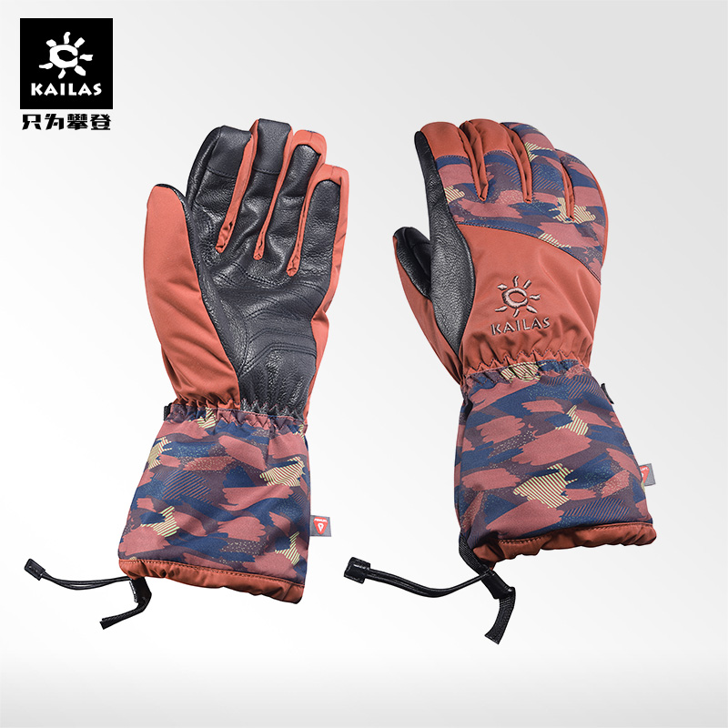 Kaile stone outdoor men's cold winter warm double snowboard gloves KM230001