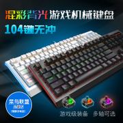 RAPOO V500L mixed color backlit keyboard game mechanical keyboard 104 true mechanical lol black green Axis axis