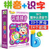 Early childhood learning dvd hanyu pinyin dvd discs primary school phonetic alphabet
