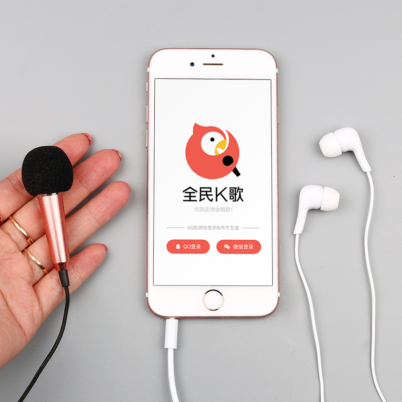 Mobile phone microphone Apple Andrews universal mini microphone condenser microphone new sing karaoke special artifact