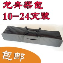 10-24 Dragon boat Paddle bag dragon boat paddle sleeve dragon boat paddle bag dragon boat paddle bag dragon boat paddle sleeve