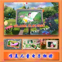 Baby Children HD Electronic Album Production Service Baby Full Moon MV Birthday Video 100-Day Photo MTV.