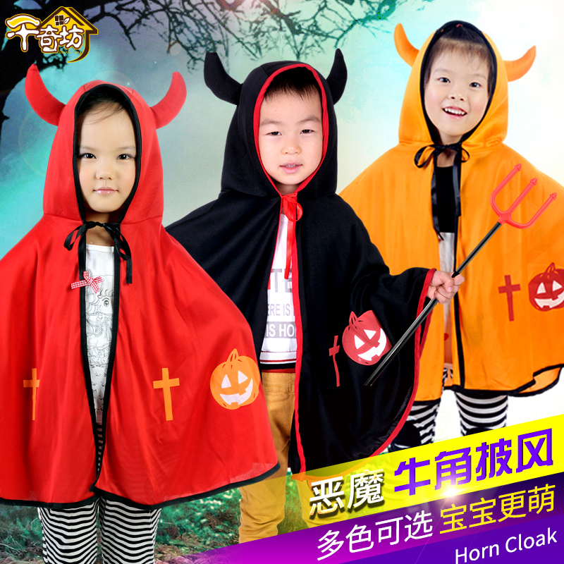 Cosplay Clothes,Halloween Clothes,Halloween Square Halloween Children cosplay Men and women Horn Cape Cloak Costume Devil Shawl Vampire Cloak