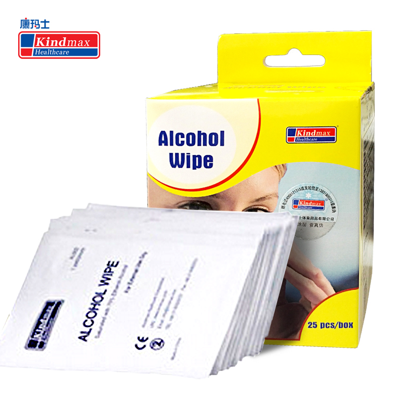 Commax Alcohol Cotton Tablet Disposable Sterilized Alcohol Disinfecting Cotton Tablets Travel Dishware Mobile Disinfecting Wipes