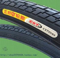 Baoyou genuine new 27*13/8 bicycle tire 27x138 inch tire 37-630 inner tube