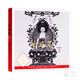 Buddha music Zen music selection cd big curse curse mage curse vinyl record car car cd disc