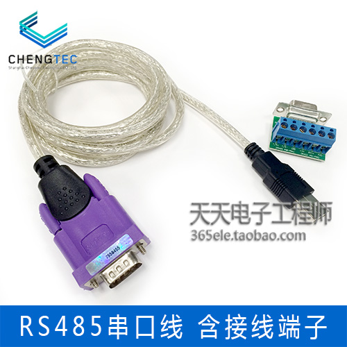 Connection Terminal of Serial Port RS232 to USB to RS485 Power Supply Adapter for Wise Sensor