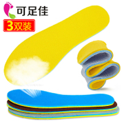 3 pairs of breathable sports insoles female suction sweat deodorant men thick soft shock absorption basketball shoes