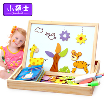 Child magnetic spell spell wooden jigsaw puzzle baby building blocks educational toy for boys and girls age of 1-2-3-4-5-6