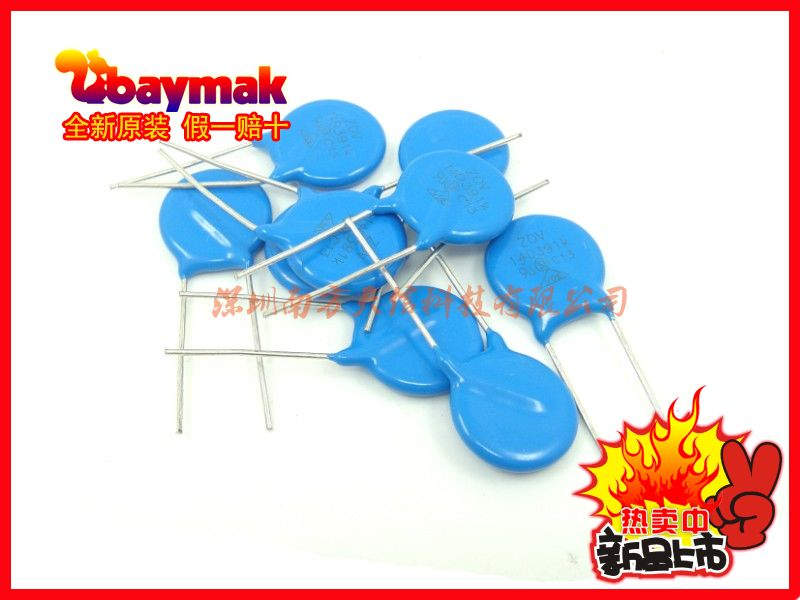 BAYMAK| ZOV Varistor 14D470K 14K470 14MM 47V 50 Pieces