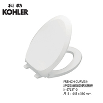 Kohler Bathroom toilet cover accessories slow down cover ordinary cover toilet sitting device cover seat toilet cover K-4713