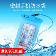 General # Halter Set dustproof bag touch screen mobile phone cartoon diving machine hand shell sealing bag waterproof jacket swimming bag