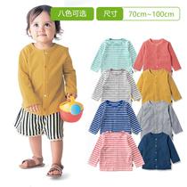 Thousands of fun BABY GITA babies t color snap Cardigan for men and women B84963