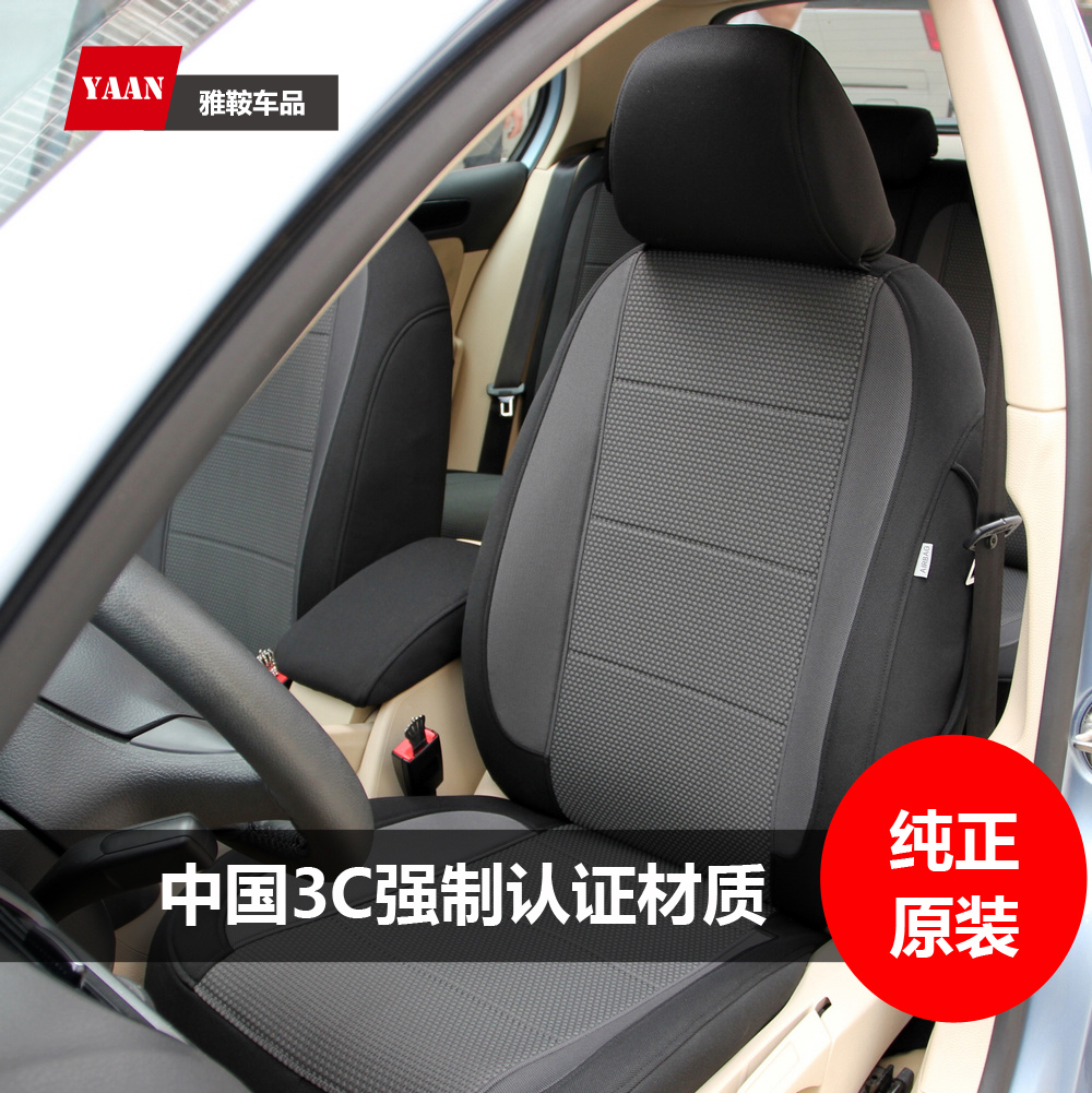 Fully encircled car seat cover four seasons universal Volkswagen Golf 76 speed 腾嘉旅朗逸途观l cushions Touran