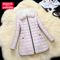 Pääbo Shi di fox fur collar leather leather down jacket women slim spring 2017 new Haining leather jacket