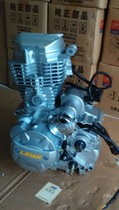 Lifan 150 175 200 250 Air-cooled three-wheeled motorcycle engine head factory