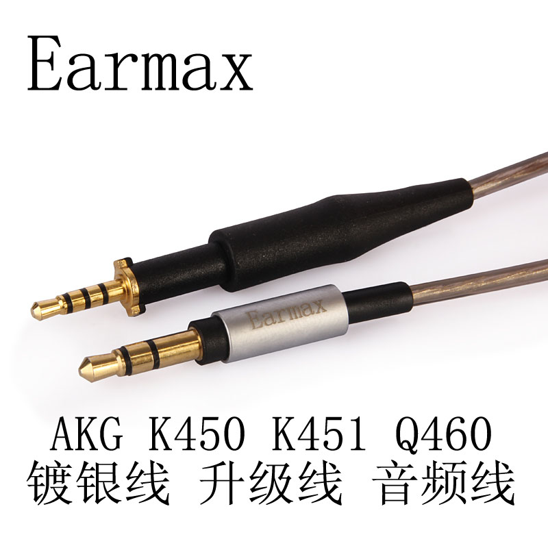 Earmax AKG K451 Q460 K480 K450 Headphone Cable Upgrade Silver Plated Wire with MIC