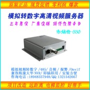 The simulation of camera to network analog to digital to NVROnvif network compatible Haikang Dahua