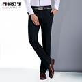 Denton son men's trousers Korean Slim straight relaxed young business professional suit suits pants