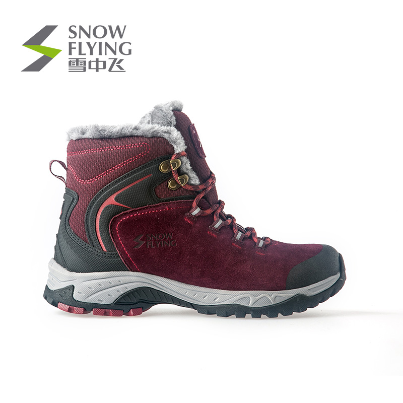 Snow fly outdoor 2017 new women's leather wear-resistant warm winter shoes windproof warm snow boots A1622HS042