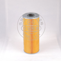 Spark Machine Filter Network Discharge motor Filter 350*33*150mm filter Quality guarantee imported filter paper