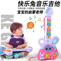 Infants and young girls girls early education 0-1 years old male baby toys 1-3 years old puzzle half 2 to bb4