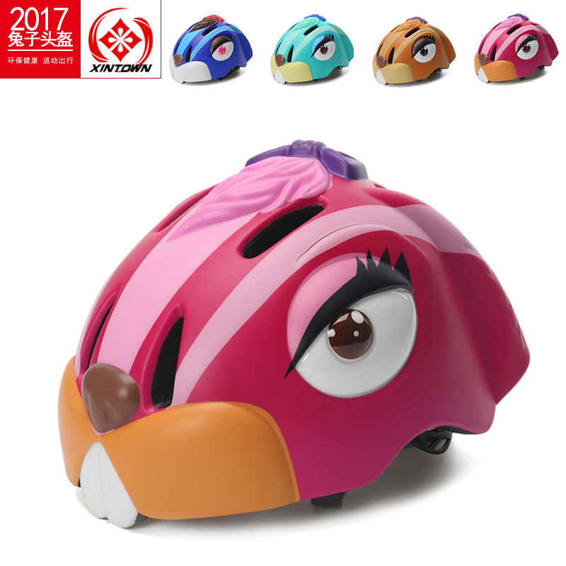 Children's Roller Skating Helmets Roller Skating Children's Safety Caps Adjustable Safety Caps Bicycle Riding Helmets