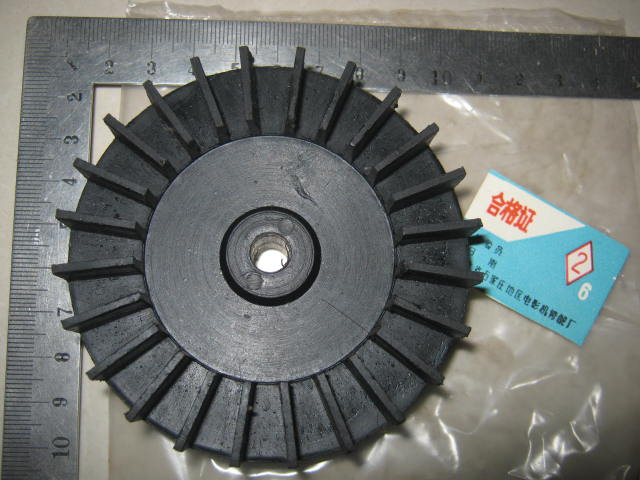 16mm movie projector accessories 16-4 motor cooling fan