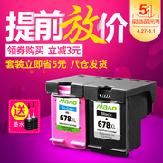 ABBOT compatible HP 678 cartridge HP2648 black ink cartridge 4518151835482548 1018