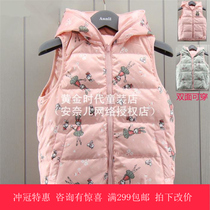 Spot counters authentic girls down jacket