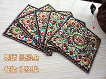 (auspicious) handmade fabric teacup mat national Wind Embroidery pad mouse pad Home Furnishings