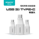 Roma flash USB3.1type-c millet / music as / Huawei Andrews data cable USB mobile phone conversion head