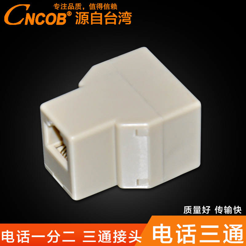 Telephone line switch,CNCOB telephone line three-way head 3 way telephone line 1 minute 2 adapter one point two conversion head split box
