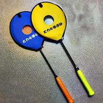 Popeye Sports Badminton Racket set head sleeve head half Pat set badminton swing Practice device