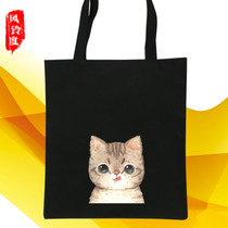 double shoulder bag female Korean version of the school fashion wind simple wild leisure