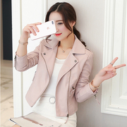 2017 spring and autumn new short leather female coat thin leather jacket slim Korean student Pugh Pink Leather