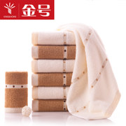 King cotton towel towel Cotton thickened household towel absorbent soft adult couple shipping