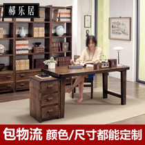 Pure solid wood Bookcase Bookshelf table and chair free combination of wooden storage antique display Cabinets Three drawers can be customized system