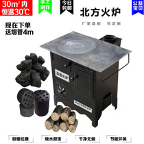 Coal heating stove rural household wood stove wood stove wood coal two-use oven heater honeycomb charcoal ball