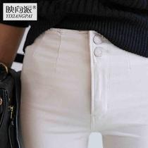 精品高腰女式修身两粒扣显瘦铅笔裤