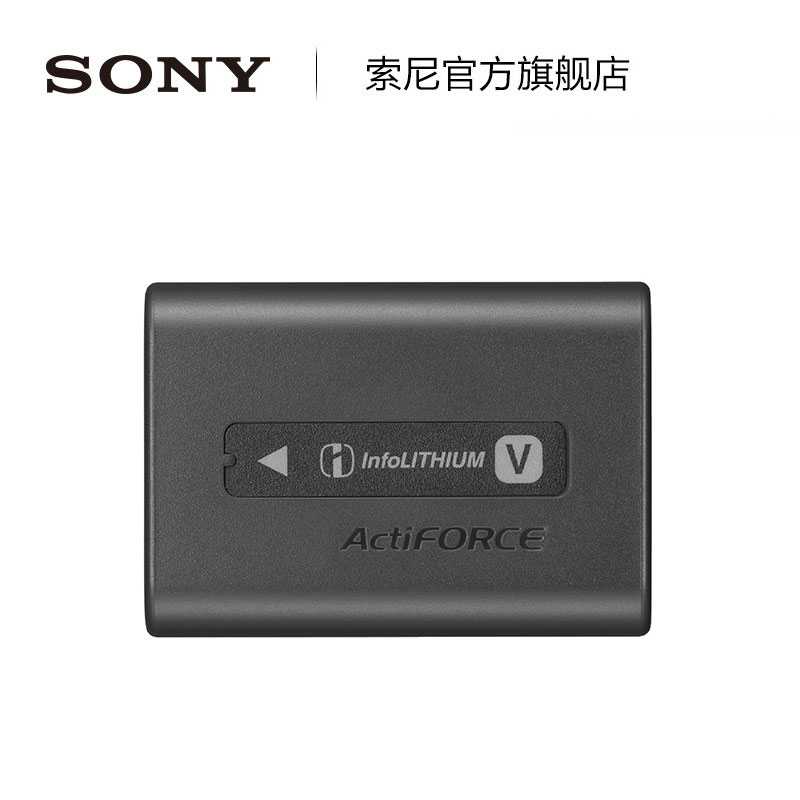 Sony/Sony NP-FV50A Rechargeable Battery Camera Applicable