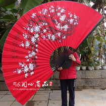Oversized hanging fan decoration fan Chinese wind craft cloth big fan photo studio magic prop wedding photography plum blossom