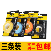 3 Rolls yy102c the same collection of Yi Badminton hand glue tennis Suction Belt 3 coils glossy sticky