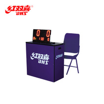 DHS Red Shuangxi RF01 RF03 Ping-pong folding Referee Table Team competition training Professional Scoreboard
