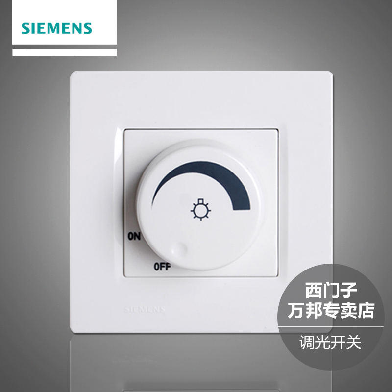 Siemens switch and socket panel 86 smart Yabai one position dimming switch wall power panel authentic