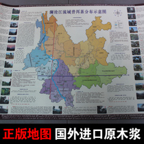 (Imported materials) genuine map of Puer Tea Mountain in Yunnan map of Puer tea distribution in the Lancang River basin