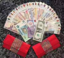 (Luxury foreign currency non-circulation) Foreign red bag 52 sheets of new money commemorative coins Daquan sets of real money collection
