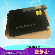 Application of KYOCERA FS1040 1020102511201041 10601061 bottles for recycling waste box